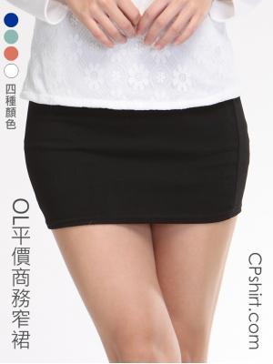 OL窄裙 平價商務窄裙 5種顏色 g...