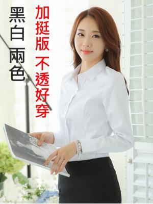 白襯衫美女(加挺版 長袖 )OL 襯...