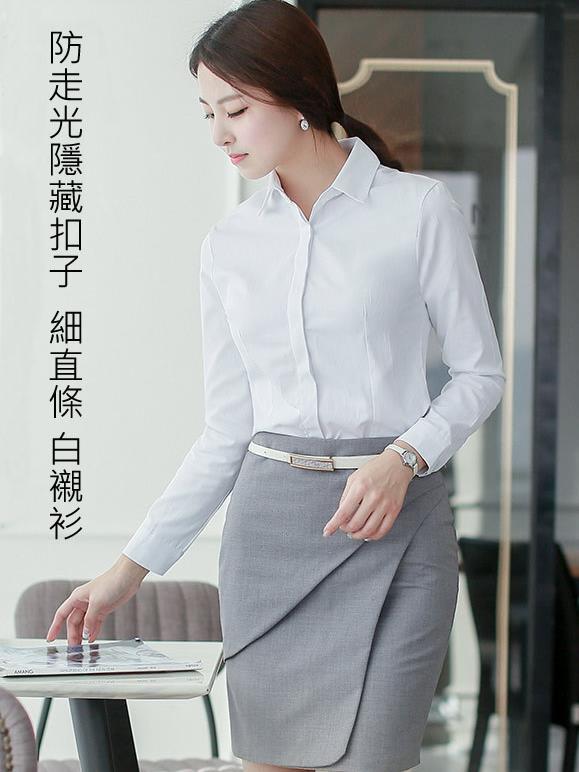 白襯衫女,女白襯衫,OL襯衫