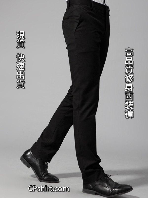 男 上班 商務 西裝褲