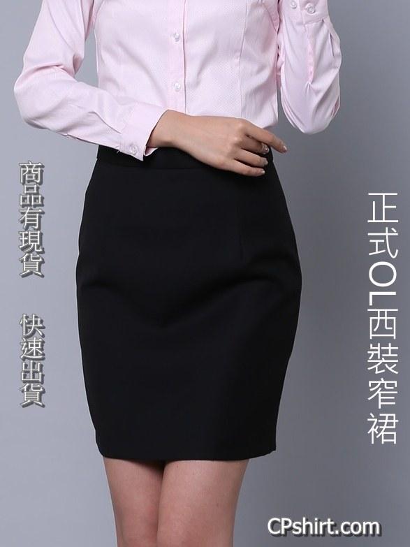 女,窄裙,OL,上班族, 短裙,西裝裙