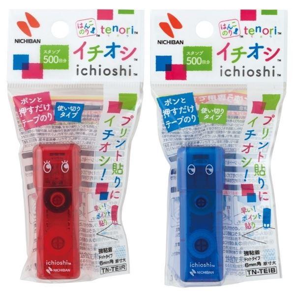 日本,印章雙面膠