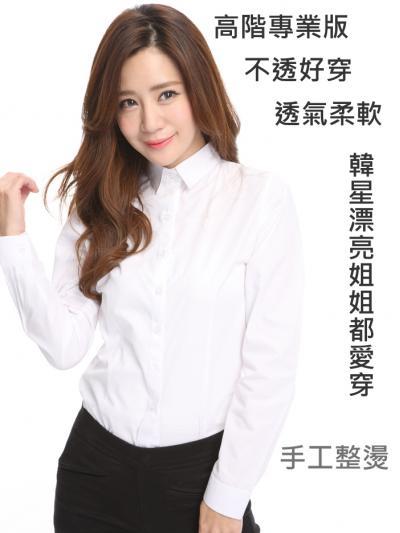 白襯衫女 OL套裝 穿搭