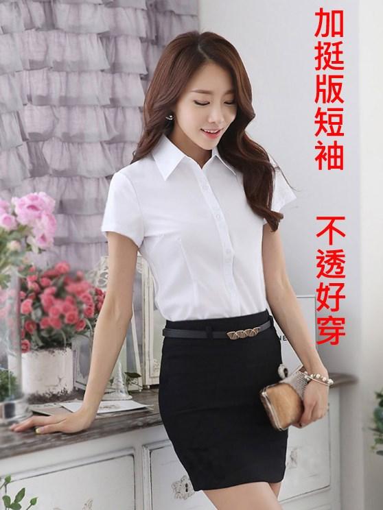 OL襯衫 短袖 白襯衫 女
