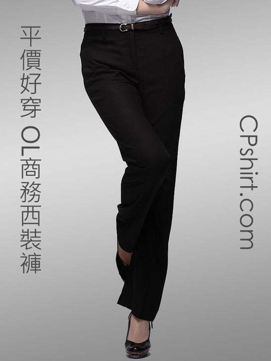 西裝褲,女, OL