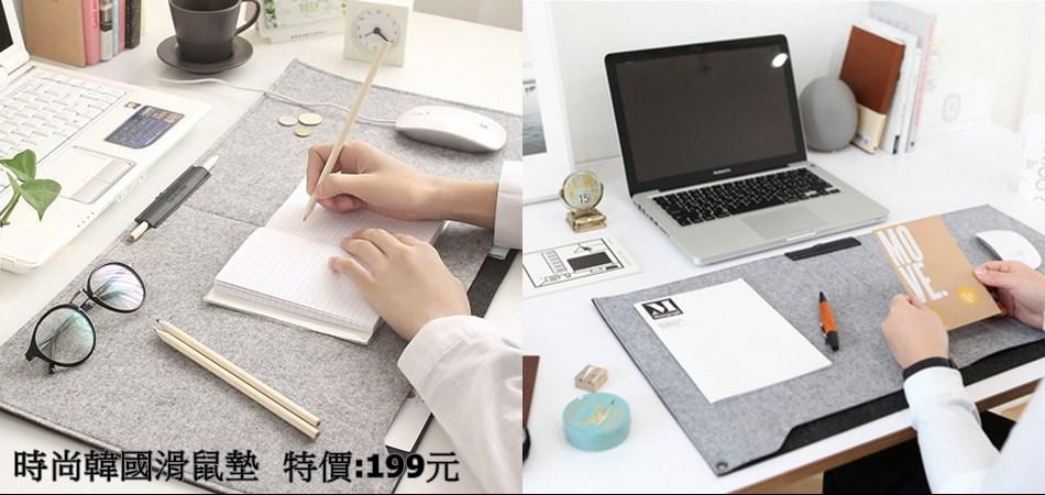 辦工室,OL,韓國滑鼠墊